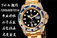 合肥瑶海区回收116233劳力士手表