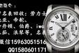 泰安专柜买的欧米茄手表回收