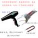 广东厂家直销电吹风红色U型发热管远红外光波管卤素管