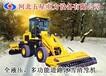 全地形车式扫雪机—扫雪刷+除雪铲+鞍山扫雪机厂家