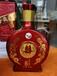東莞高檔金屬酒紅酒瓶廠家直銷