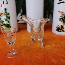 黃石梅蘭竹菊荷花古典酒瓶直銷圖片