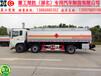 国五5吨油罐车价格
