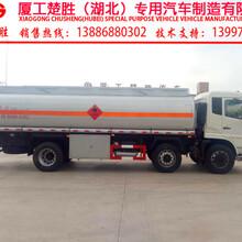 咸阳供应5吨柴油油罐车可协助上户多少钱
