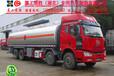 最新5吨油罐车报价