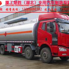德阳质量有保证的5吨油罐车哪里有卖