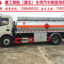 广安5吨油罐加油车现货哪里有卖