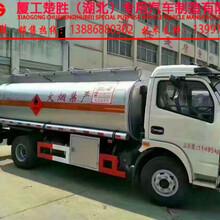 赤峰质量有保证的5吨流动加油车哪里有卖