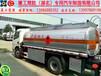 小型5吨油罐车厂家