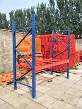 转让批量二手库房货架,北京二手货架出售