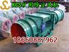 内蒙KCS-180除尘风机,KCS-410D振弦风机价格