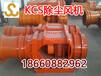 山西KCS-180LD湿式除尘风机,KCS-408煤矿用除尘风机
