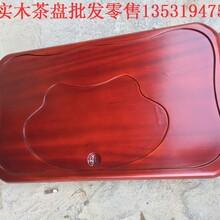 东北三省茶盘茶具批发零售图片