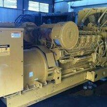 常州CAT柴油发电机回收二手卡特发电机组回收图片