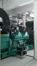无锡康明斯发电机组回收苏州柴油发电机回收南通停用柴油发电机组回收