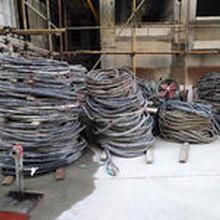 湖州高低压电缆线回收,嘉善电缆线拆除回收报价