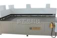 平板集热器L型背板压合机