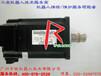 SGMJV-04ADA2C安川伺服電機維修