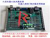 專業JANCD-XEW02安川機器人NX100弧焊基板維修