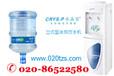 广州东方国际建材交易中心送桶装水电话订水优惠