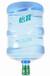廣州怡寶桶裝水送水公司2021牛年新訂水送水