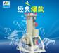 三川宏厂家直销推荐:20吨精密过滤机大流量