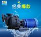自吸式离心泵哪家强三川宏自吸污水泵一泵在手天下我有