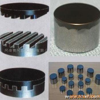 厂家直供硬岩钻探1304系列金刚石聚晶复合片