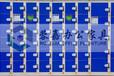 四川成都IC卡感应电子存包柜