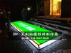 武漢市艾利鏈家地產門頭燈箱廠家直銷
