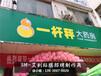 貴州省省黔大藥房連鎖藥房門楣連鎖藥店招牌制作商