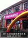 湖南省母嬰店門頭燈箱制作優康寶貝母嬰連鎖店3M招牌制作