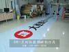 3M艾利3M廣告布制作安裝,上海3M中國銀行招牌制作廠家