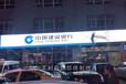 3M艾利3M燈布,懷化3m燈箱布供應商廠家直銷