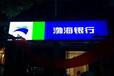 衡水艾利渤海銀行門頭招牌制作廠家批發代理,渤海銀行3M布制作商
