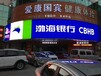 3M艾利3M渤海銀行燈箱布招牌燈箱,濟南3M渤海銀行門頭招牌制作廠家廠家直銷