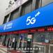 大同3M移動5G門頭招牌制作廠家批發代理,中國移動營業網點門頭加工商