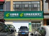 平頂山郵政銀行招牌發光字用雙色膜艾利5306廠家直供
