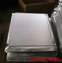 保温材料STP真空隔热板外墙保温板专利外保温