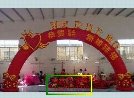 结婚拱门制作