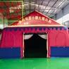 红白喜事充气帐篷能保气的待客更实用