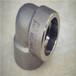 A专业生产供应承插件、承插焊45°三通、承插焊管帽