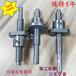 台湾进口TBI滚珠丝杆广东TBI一级代理商低噪音SFS2010丝杆订制