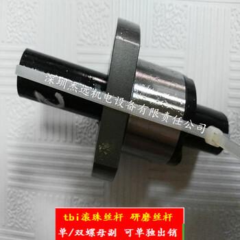 低價供應高精密機床滾珠絲杠SFS3204低噪音研磨絲杠湖南絲桿廠家訂制
