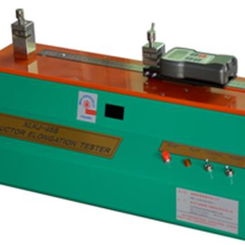 XLKJ-45S線材伸長率拉力測試機