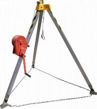 救援三脚架使用方法型号