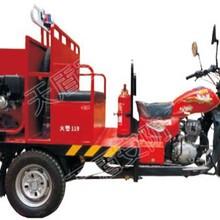 天盾消防摩托车森林消防摩托车泵浦消防摩托车