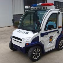 天盾生产二座电动巡逻车厂家