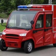 山东天盾生产制造电动消防车厂家