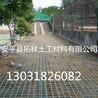 隧道路基加固专用单向拉伸土工格栅厂家直销单向塑料土工格栅规格齐全